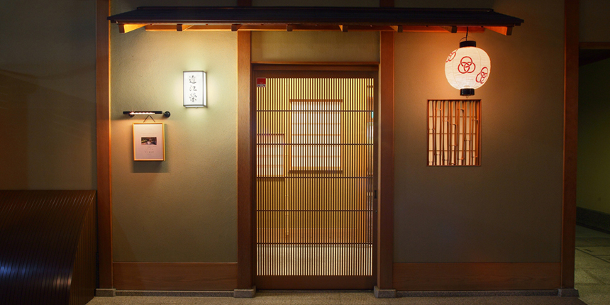 Open the latticed door, and you will be enthralled by the tasteful world of Gion, Kyoto…